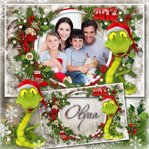 Праздничная рамка для фотошоп с новогодней змейкой