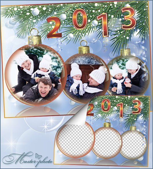 Зимняя семейная рамка для фотошопа на 2013 год