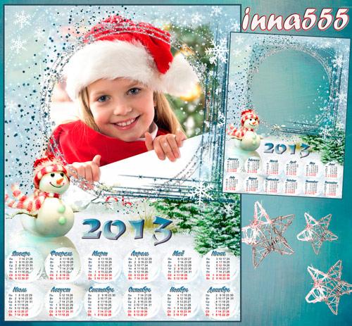 Детский календарь-рамка на 2013 год с снеговиком