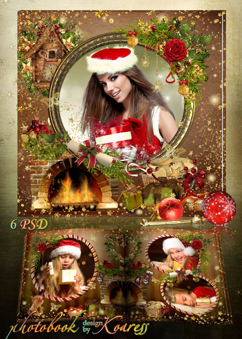 Рождественская, Новогодняя фотокнига - В зимний вечер у камина и уютно и те ...