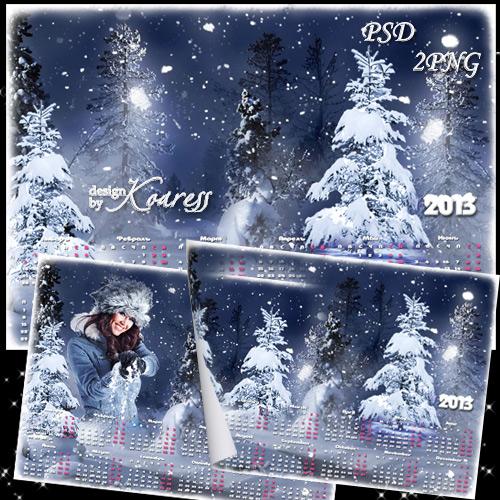 Календарь на 2013-рамка для фотошоп - Сказочный зимний лес
