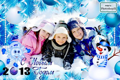 Новогодняя рамочка для всей семьи – Зимние прогулки во дворе