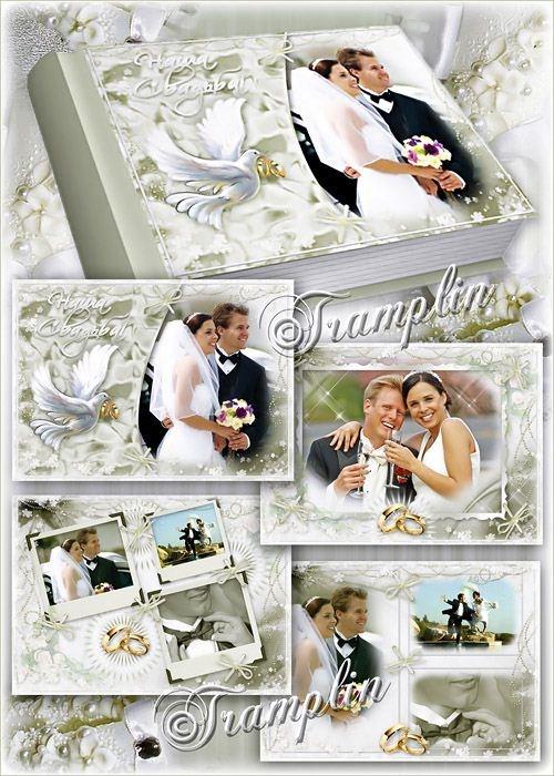 4 страницы Свадебной Фото книги – Пусть вершатся для вас чудеса