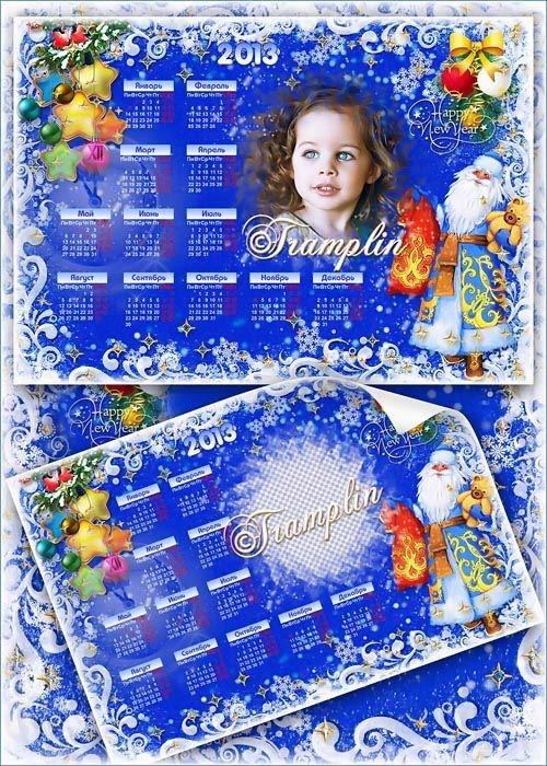 Праздничный календарь с вырезом под фото – Дедушка Мороз