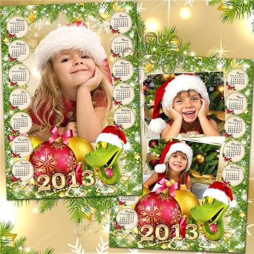 Яркий новогодний календарь с большими ёлочными шарами и змеёй на одно или д ...