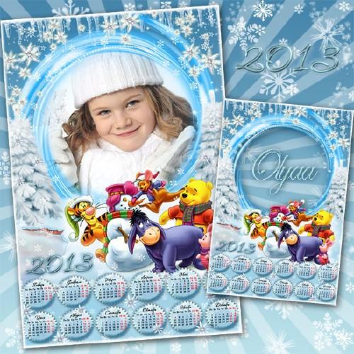 Детский зимний календарь на 2013 год с Винни-Пухом