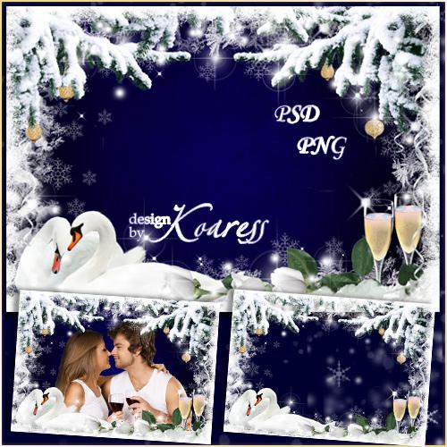 Романтическая зимняя рамка для фото - Мягкий пушистый снег ляжет на лапы ел ...