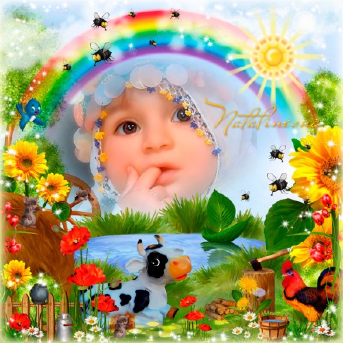 Забавная детская рамочка – В поле на лужайке радуга встает …