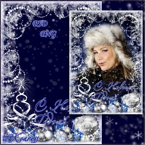 Зимняя поздравительная рамка для фото - Серебристые узоры, серебристый снег