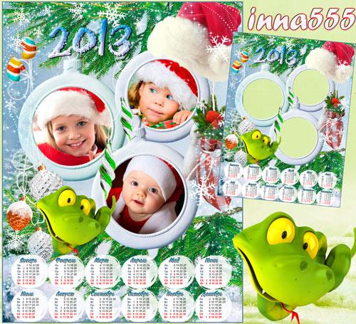 Календарь-рамка на 3 фото - Год Змеи стучится в двери, каждый в чудо вновь  ...