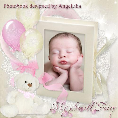 Фотокнига для девочек - Моя маленькая фея