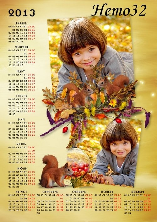 Рамка - календарь на 2013 год - Весёлые белки
