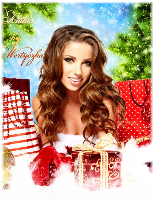 Женский шаблон для фотошопа - Девушка с новогодними подарками