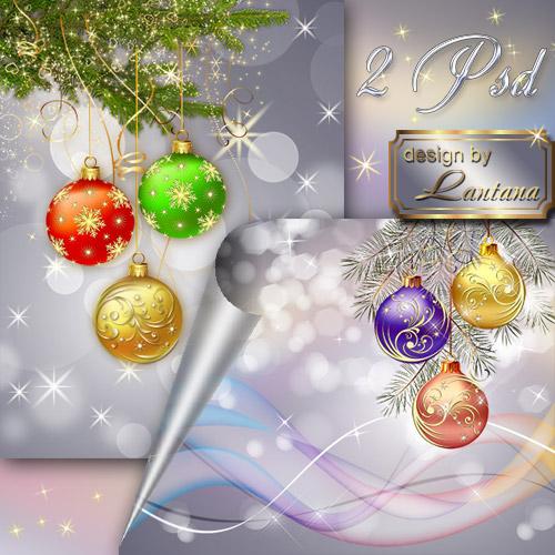 PSD исходники - Новогодняя история 2