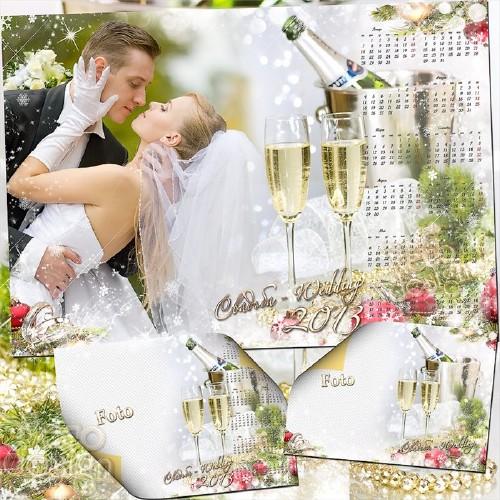 Свадебный новогодний календарь с большой рамкой ёлочными шарами и шампански ...