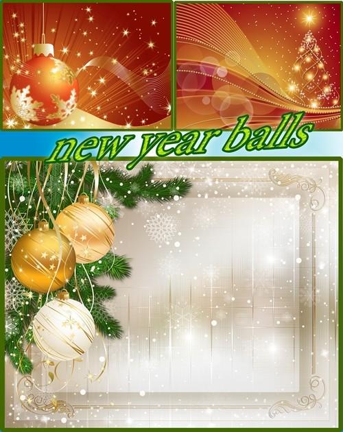 Новогодние Шары_PSD (многослойные)