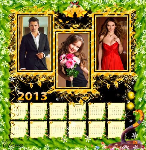 Новогодний календарь рамка на 2013 год - Желаем Вам на Новый год всех радос ...
