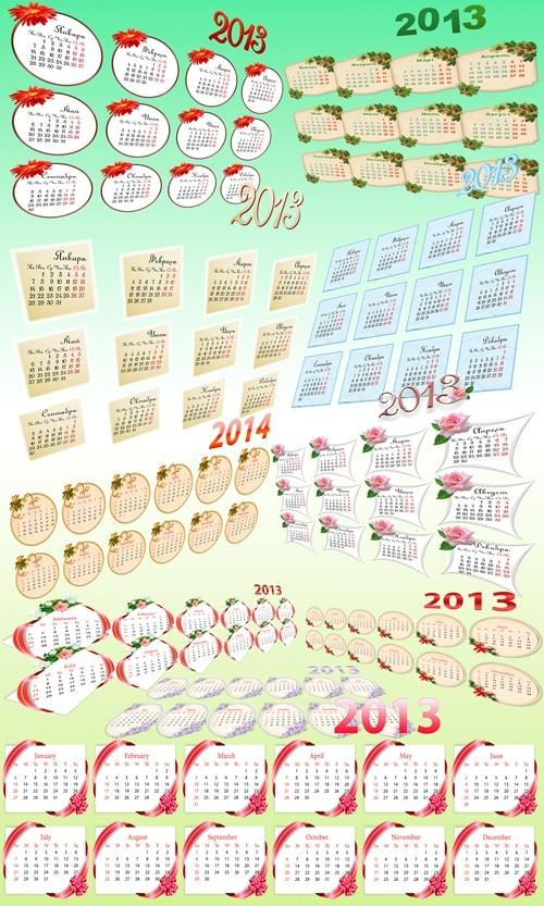 Календарь садово-огородных работ