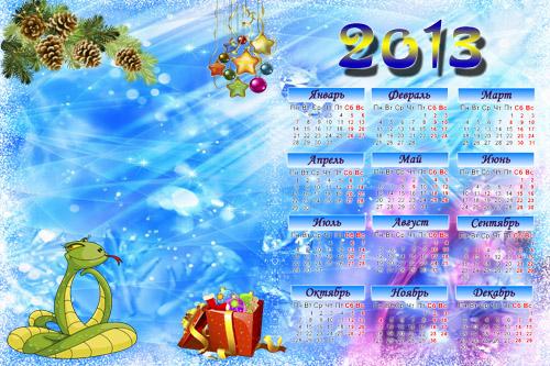 Календарь-рамка на 2013 год - Змея с подарками