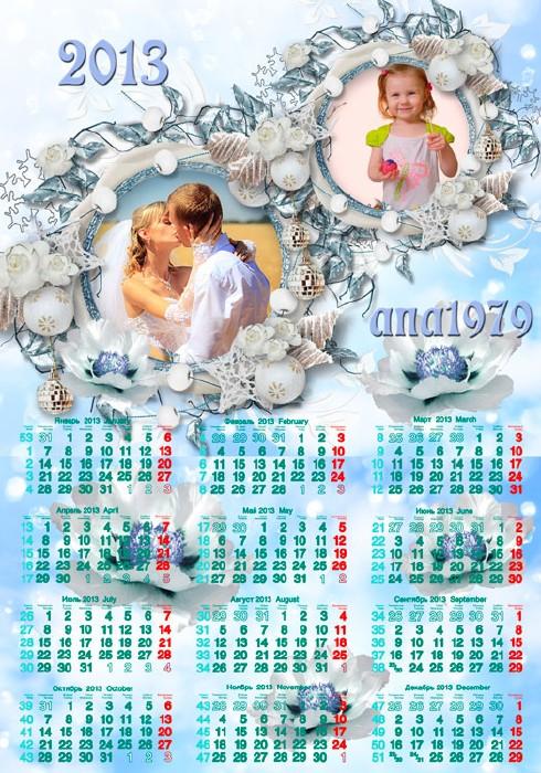 Календарь для фотошопа на 2013 год - Нежный цветок