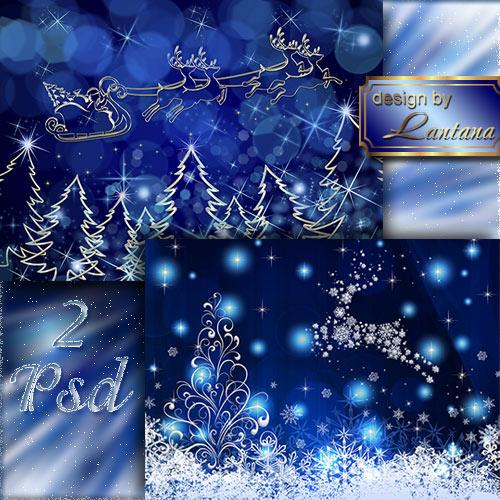 PSD исходники - Новогодняя история 4