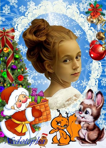 Новогодняя рамочка - Дед мороз придет, Всем подарки принесет!