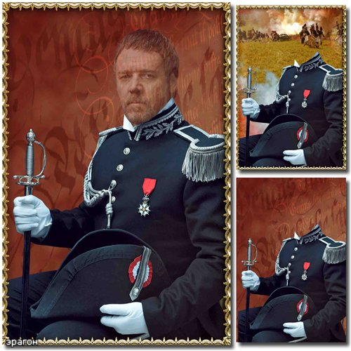 Мужской шаблон для фотомонтажа – Офицер