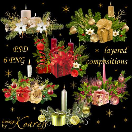 Клипарт для фотошоп - Многослойные композиции со свечами, еловыми ветками,  ...
