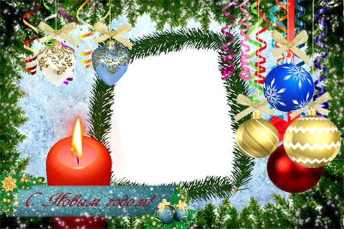 Рамка Веселые новогодние шарики