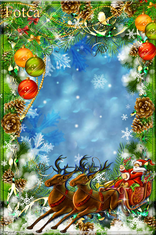 Рамка для фото - С Новым годом вас, с Новым счастьем