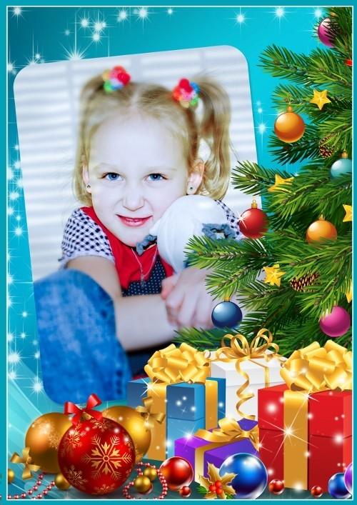 Зимняя рамочка для фотошопа - Новогодние подарки