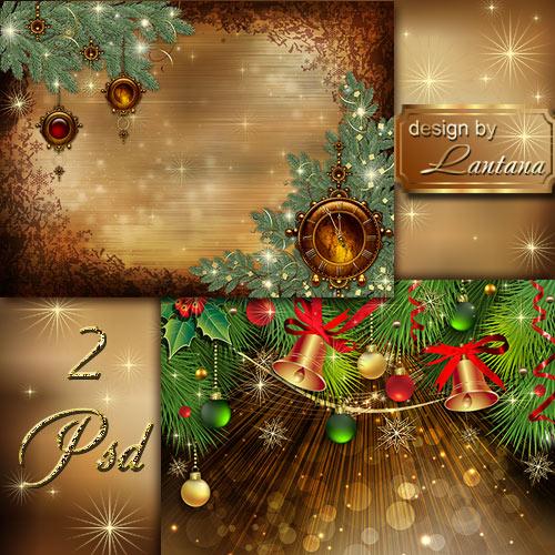 PSD исходники - Новогодняя история 5