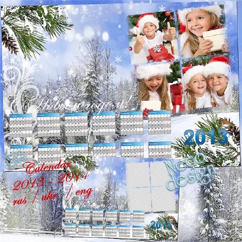 Новогодний пейзажный календарь на четыре фото с заснеженным лесом на 2013 и ...
