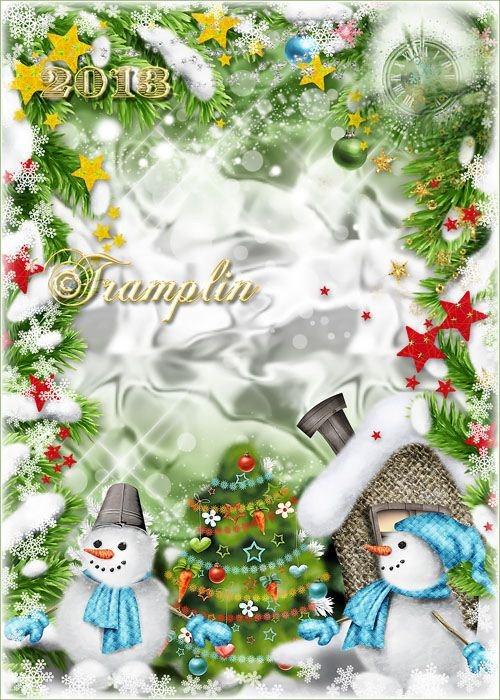 Новогодняя рамка – Снеговики в сказке