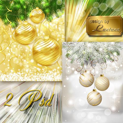 PSD исходники - Новогодняя история 6