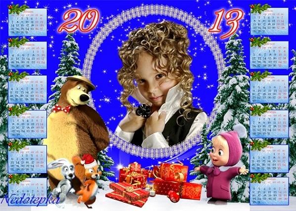 Календарь с Машей – Новогодние подарки
