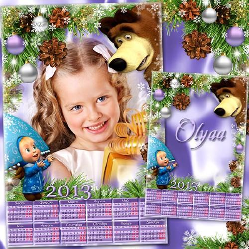 Детская праздничная рамка-календарь 2013 - Новый год с Машей и Мишей