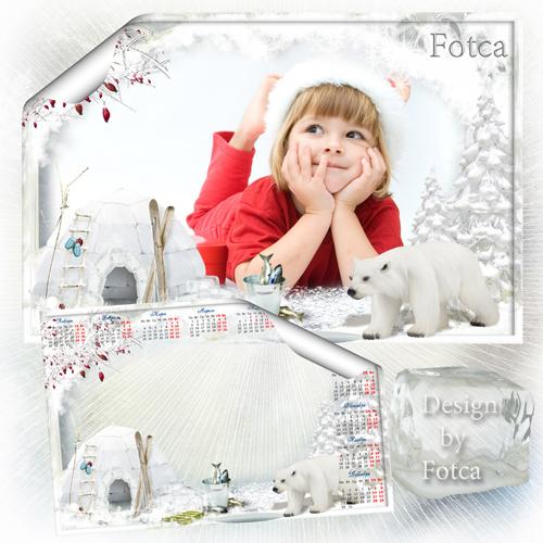 Рамка для фото и календарь - Северный полюс