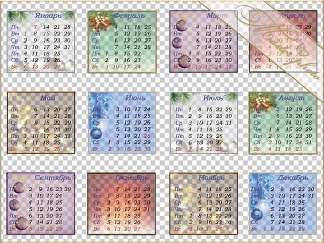 Зимняя календарная сетка для фотошопа - Новогодние праздники
