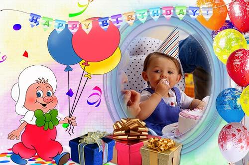 Детская рамка для именинника – С Днём Рожденья от поросёнка Фунтика