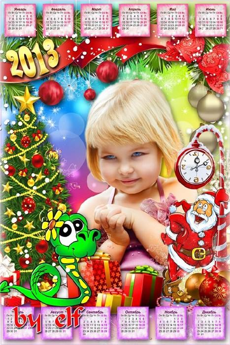 Новогодний календарь-рамка - Год Змеи