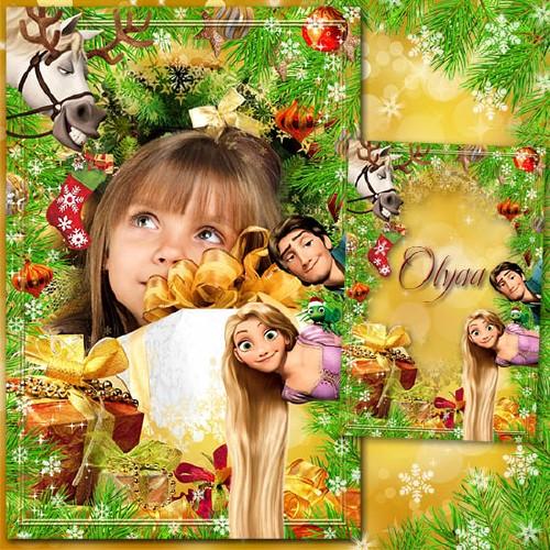 Детская праздничная рамка - Новогодние подарки от Рапунцель