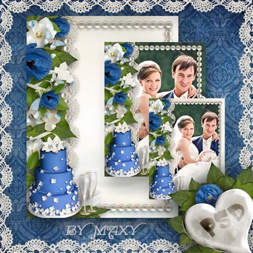 Рамка свадебная - Только лучшее в этот день