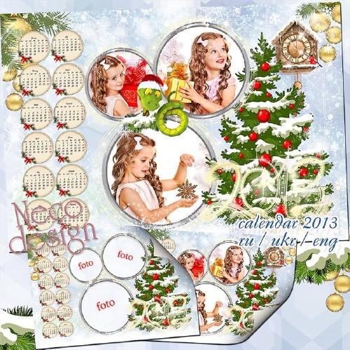 Шаблон детского новогоднего календаря с часами на светло-голубом фоне - Ура ...