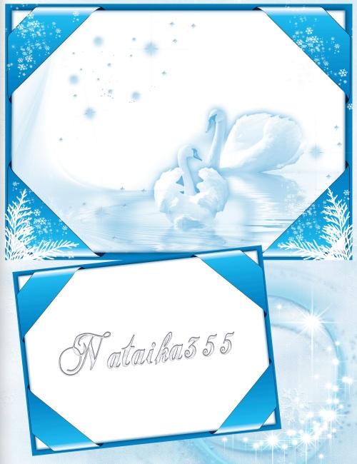 Исходник для фотошопа - В зимней сказке два белых лебедя