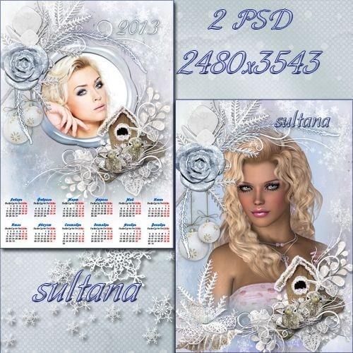 Набор рамка и календарь на 2013 год - Снежные мотивы