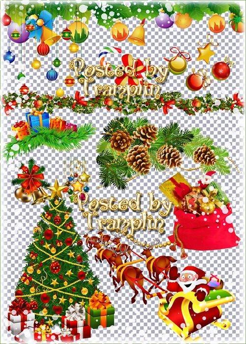 Новогодний клипарт – Хвоя, шишки, хлопушки, мишура, елки, мешок с игрушками