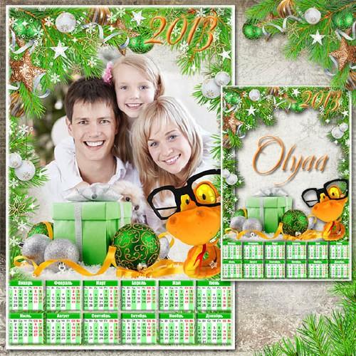 Новогодний календарь 2013 с оранжевой змеей