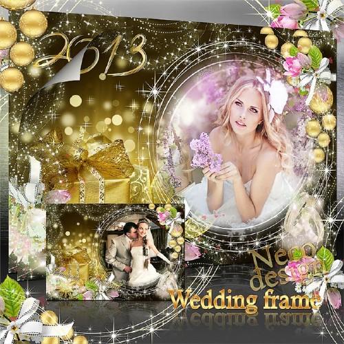 Новогодняя свадебная рамка с тёмным фоном и золотыми звездами - Свадьба в н ...