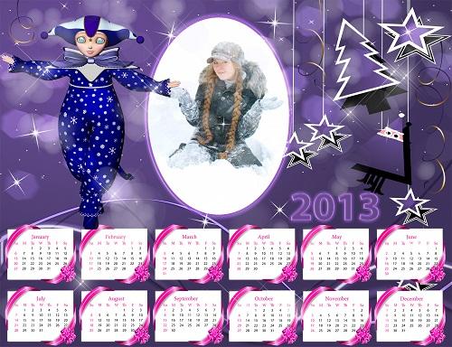 Календарь с клоуном
